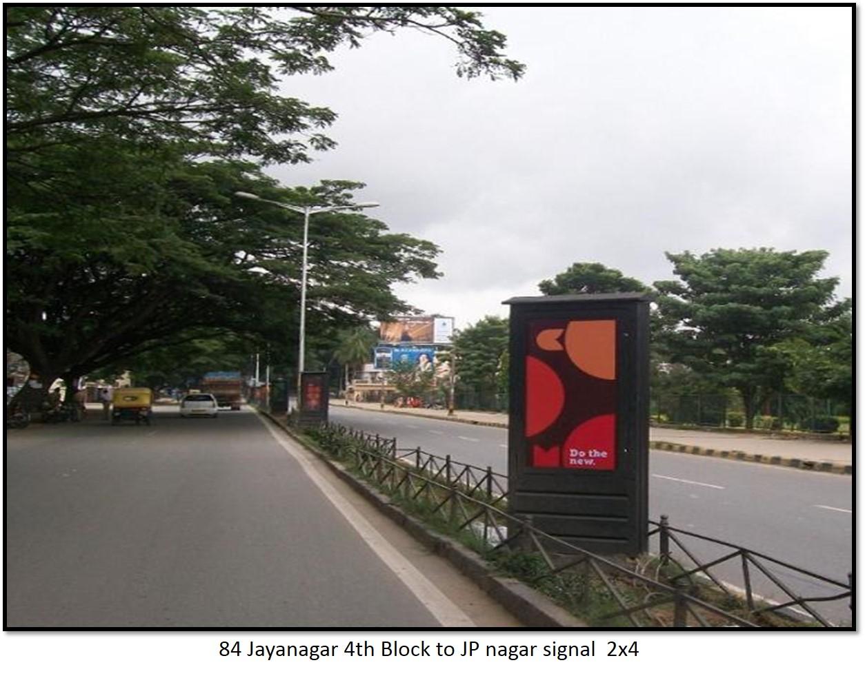 Road Median, Bengaluru
