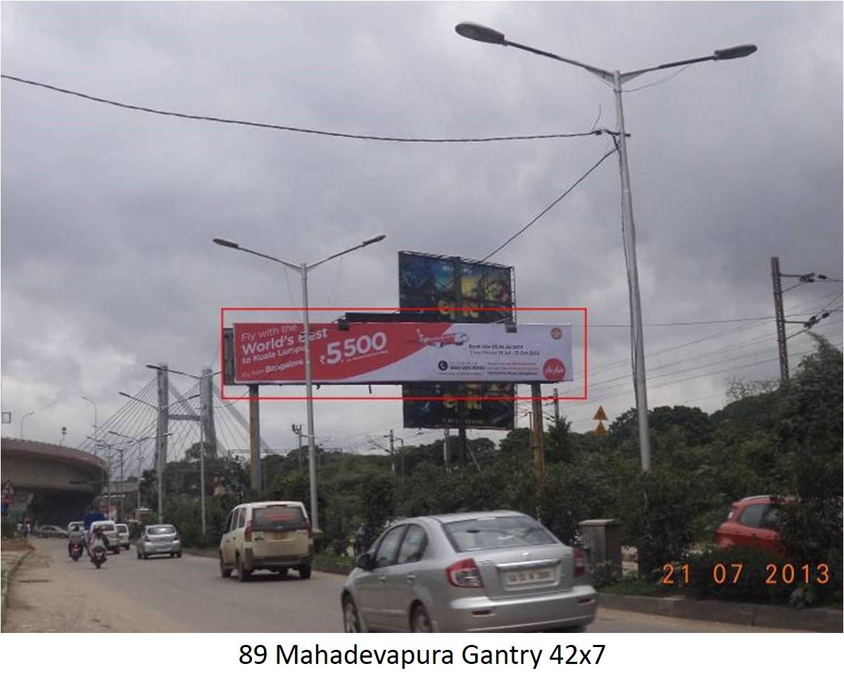 Mahadevapura Gantry, Bengaluru