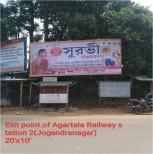 Jogendranagar Railway station Road