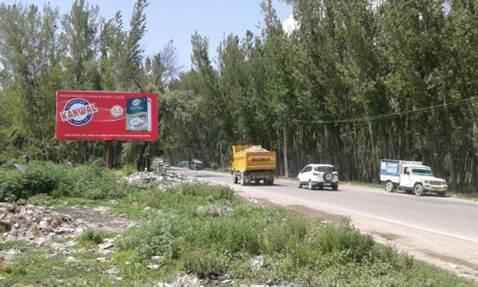 Near Tehsil Office Awantipora