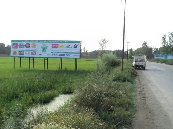 Near M-J Traders, Petrol Pump Awantipora