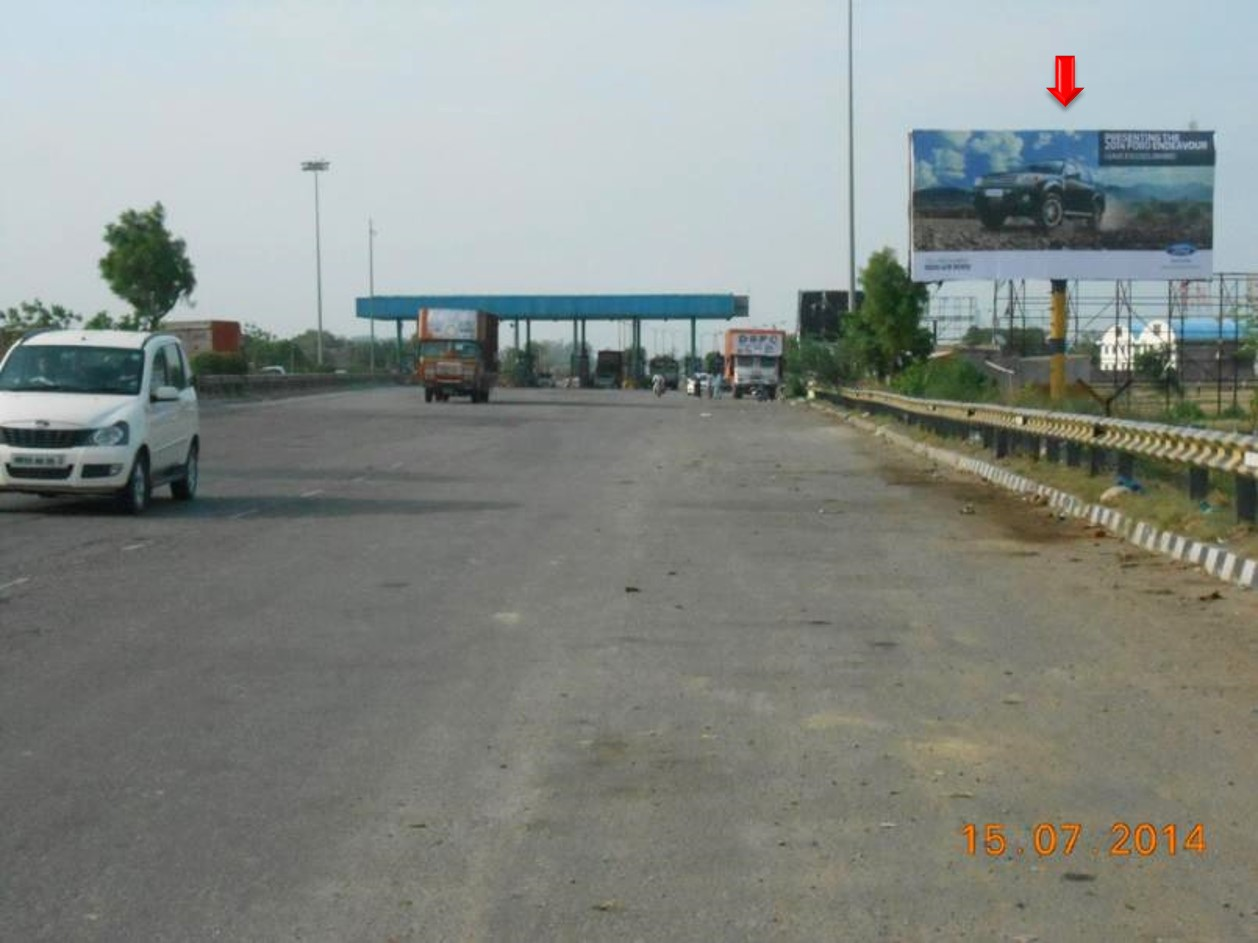 Kosi Border Toll, NH-2