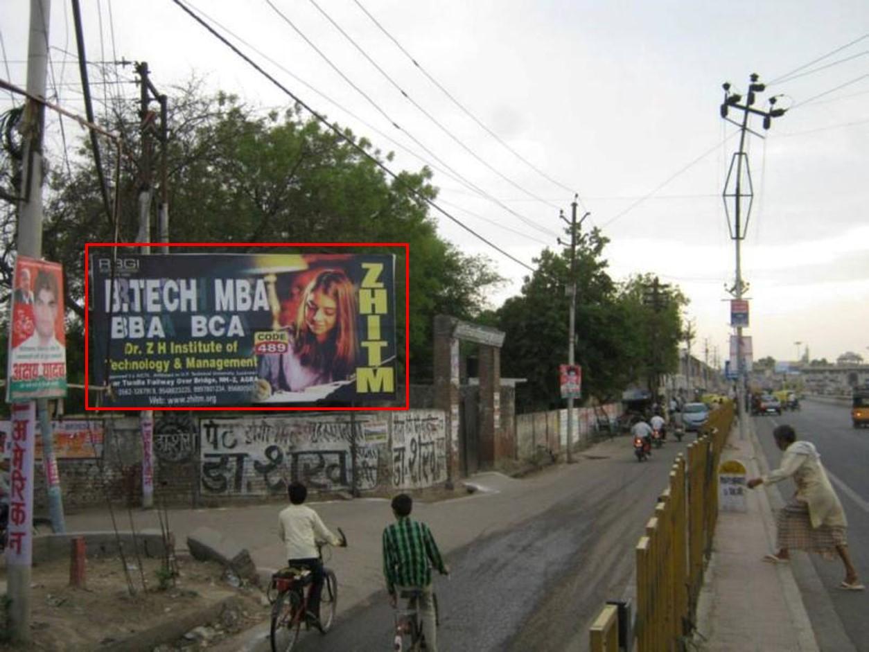Arya Nagar Turn, Nr. Tilak Inter College, NH-2, Firozabad