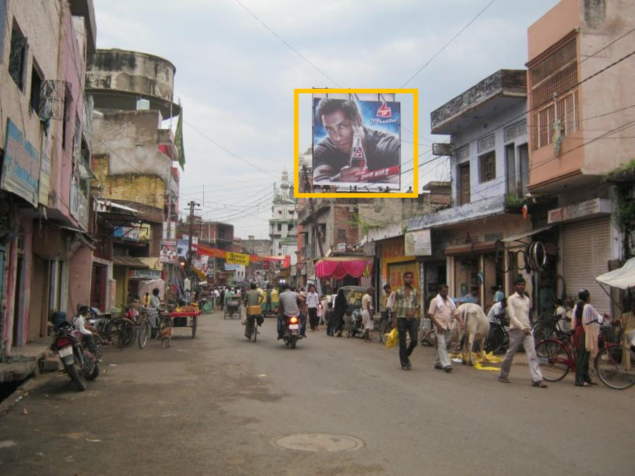 Station Road, Etawah
