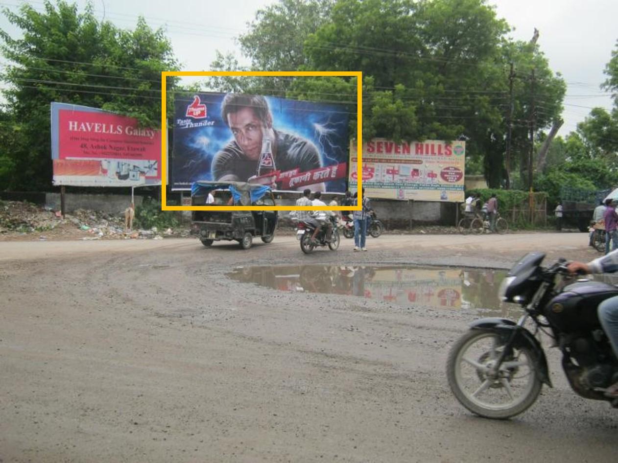 Chowdhary Petrol Pump, Etawah