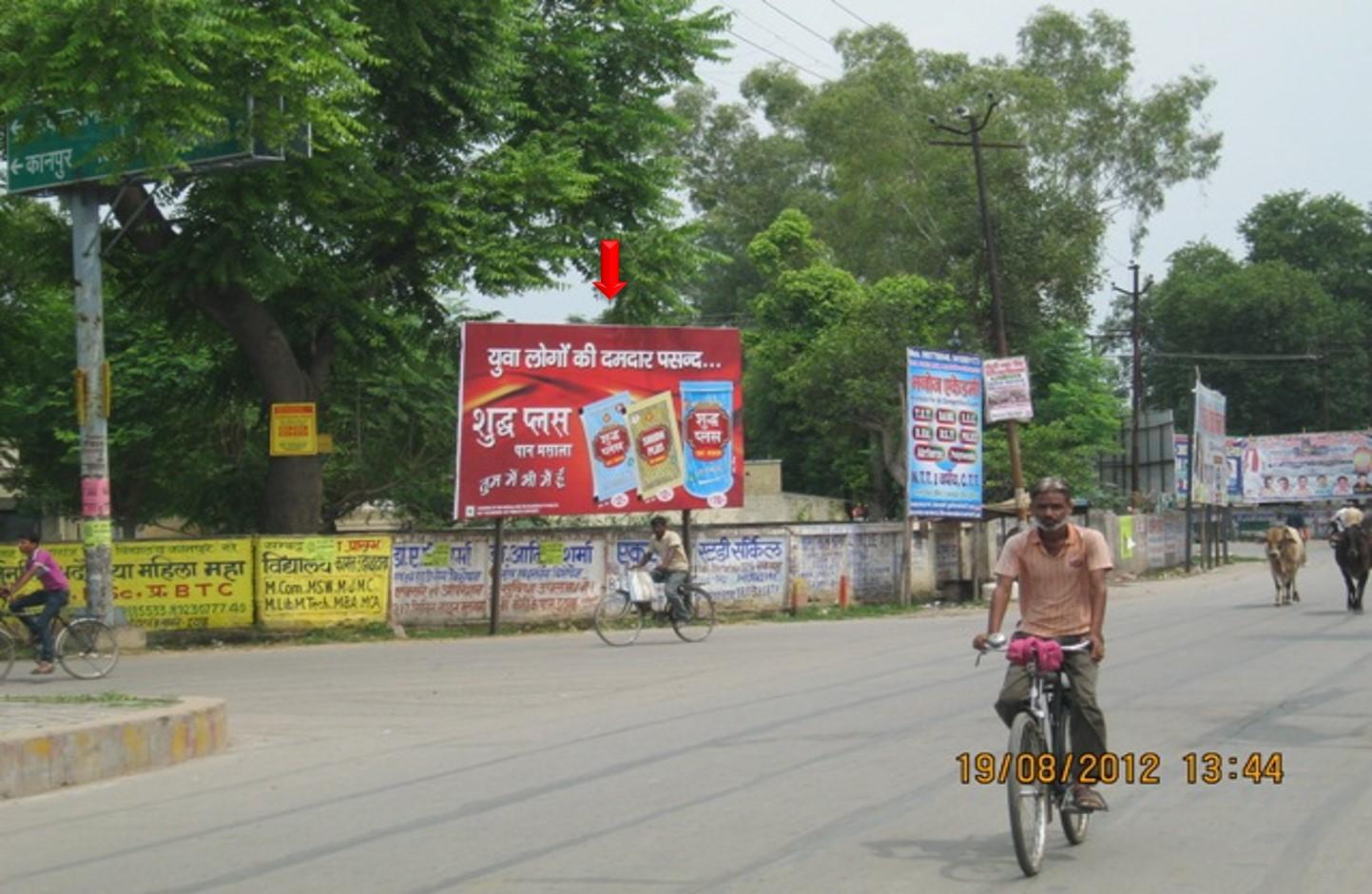 Ambedkar Chowraha, Etawah