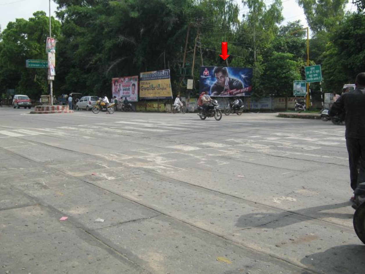 DM Chowraha, Hospital Road, Etawah