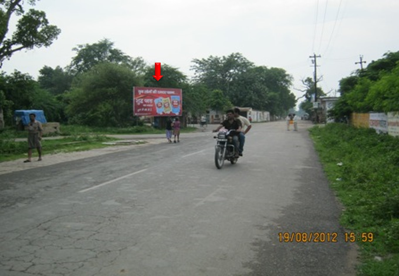 Hospital Road, Etawah