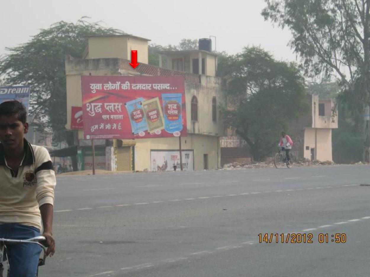 Mandi Samiti, Auraiya