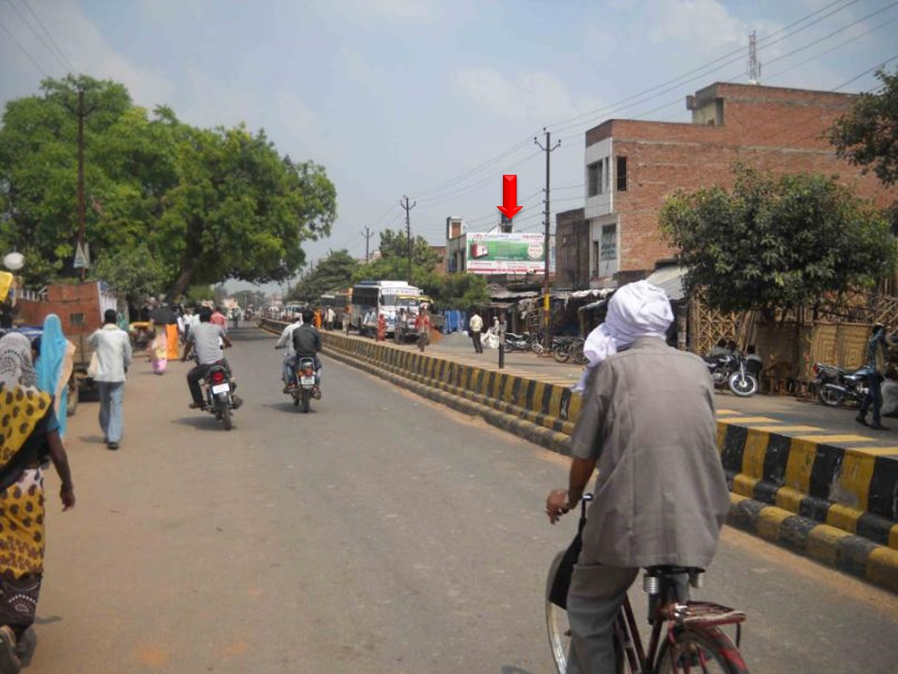 Near Bus Stand, Auraiya