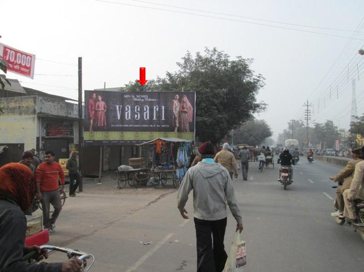 Kwality Chowraha, G.T. Road, Etah