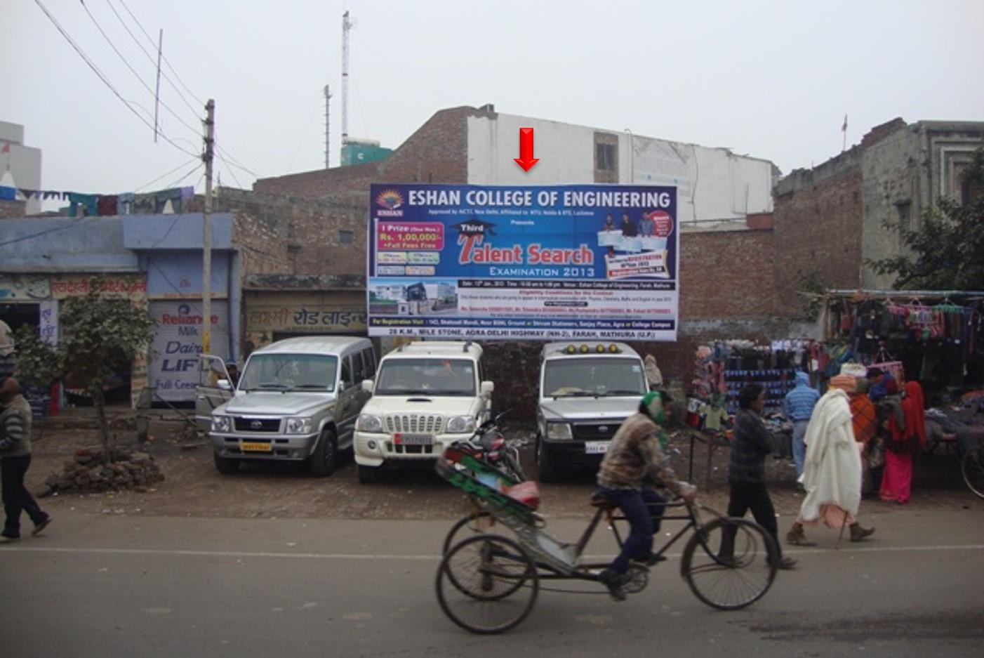 Pathak Hotel Xing, Near Shanti Nagar, Etah