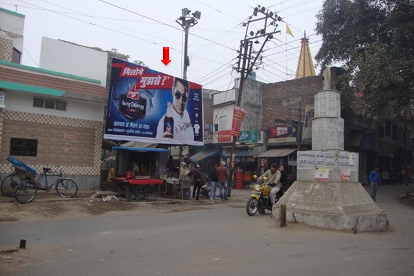 Nannumal Chowraha, Etah