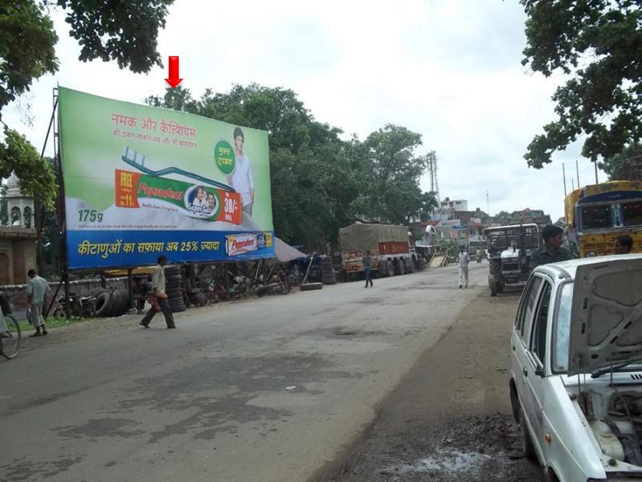 Aligarh Road, Hathras