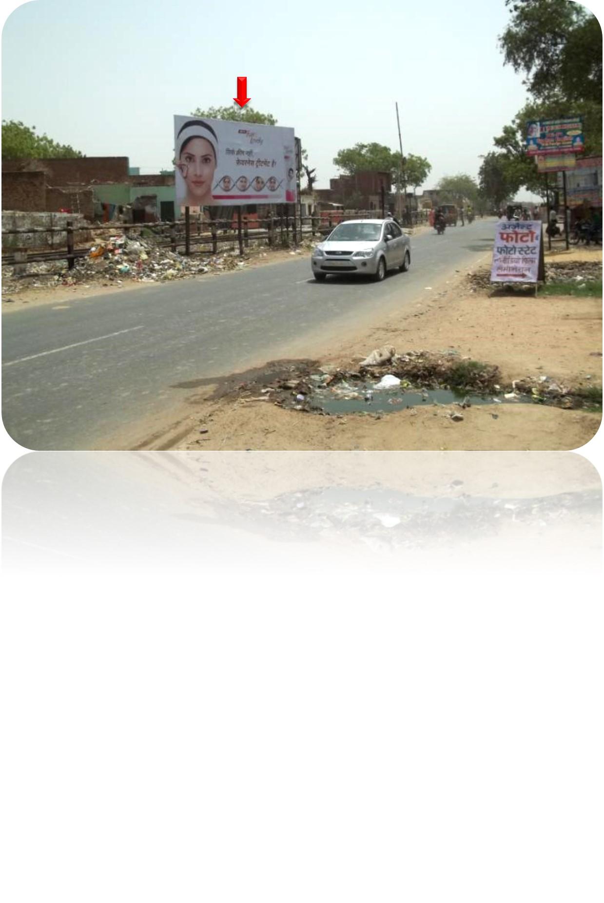 Mathura Road, Hathras