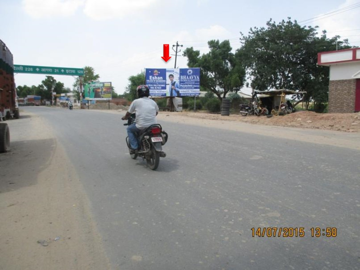 Shamsabad, Agra