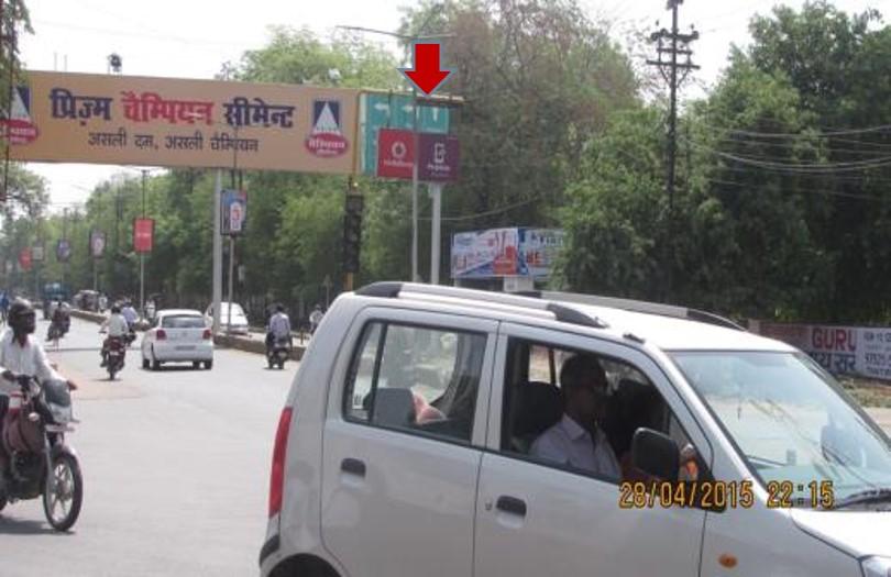 Aakashwani, Gwalior