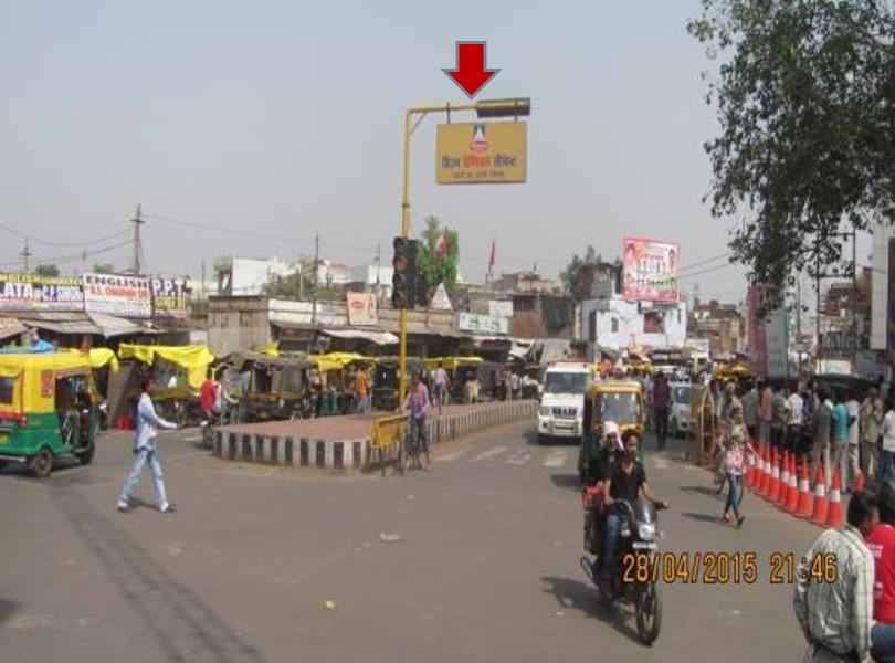 Hazira, Gwalior