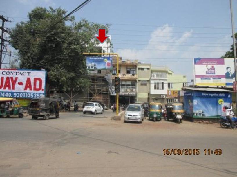 Chetakpuri, Gwalior