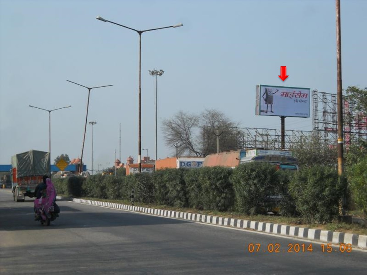Farah Toll, NH-2