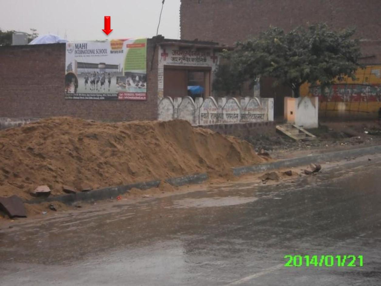 Tehra, Agra