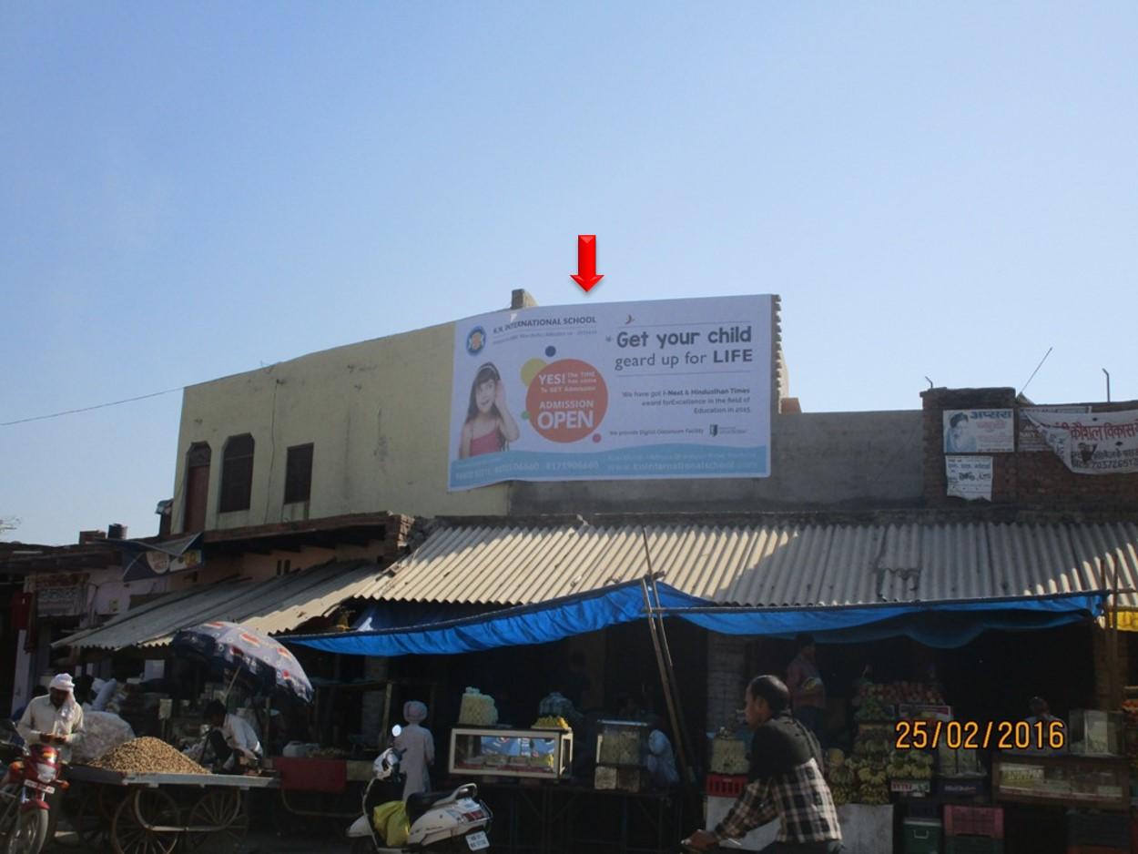 AOL, Mathura