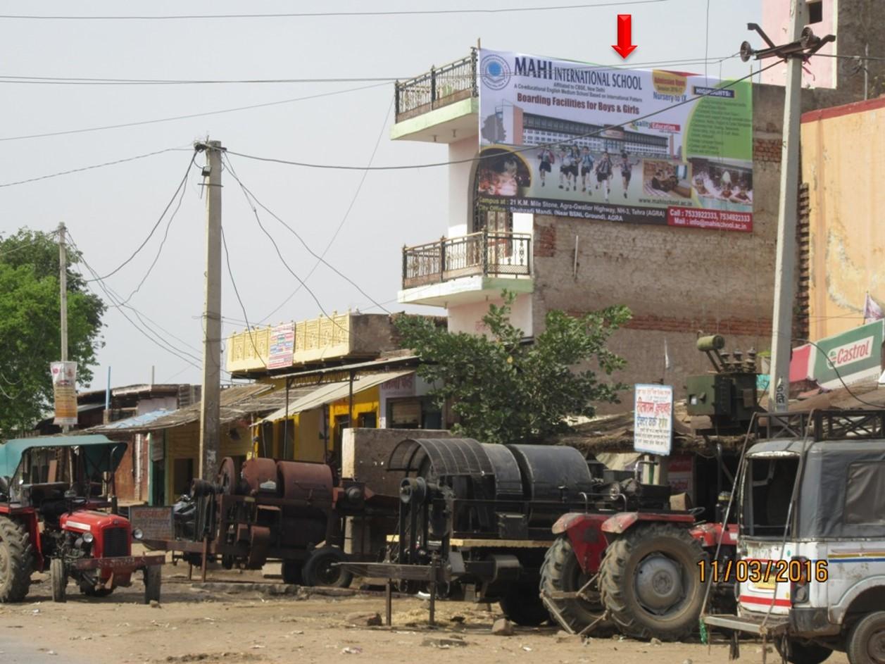 Sepau, Agra
