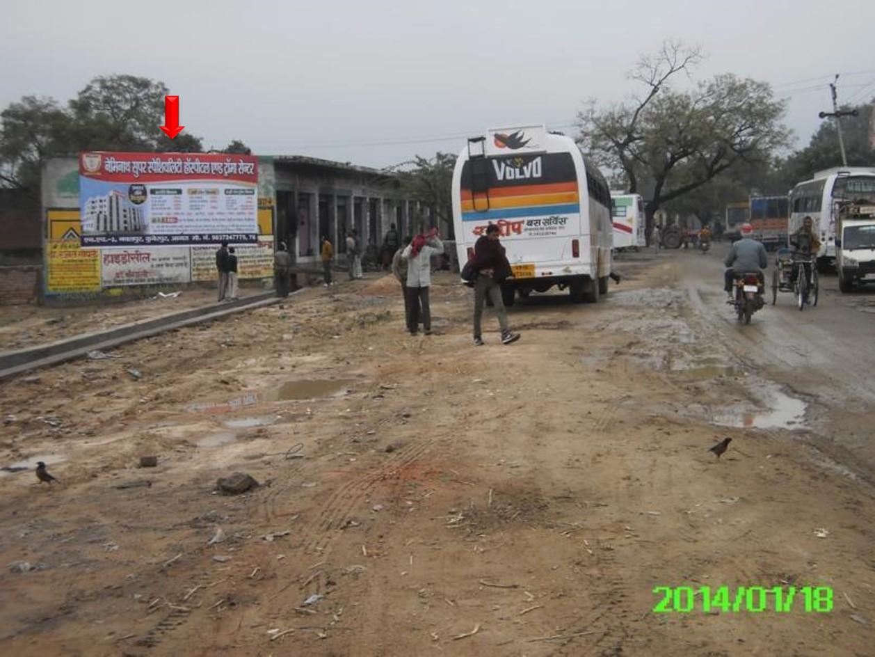 Aliganj, Highway, Agra