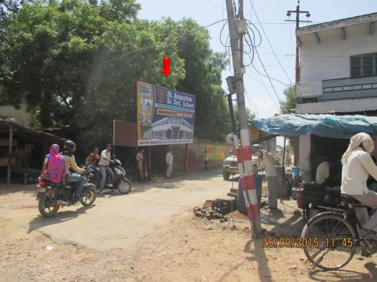Barauli School Turn, Agra