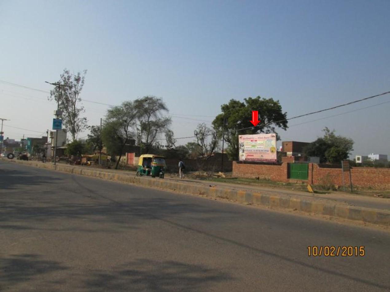 Loteshwar Mahadev, Goverdhan, Mathura