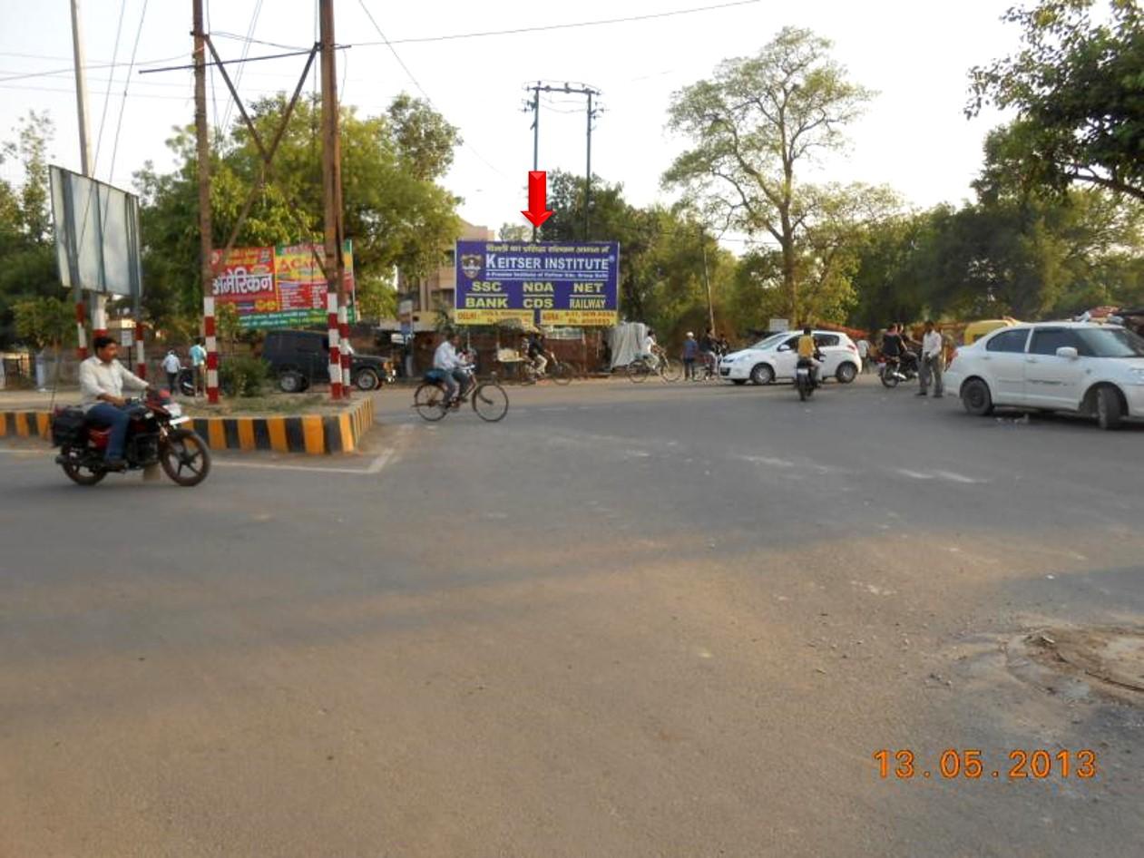 Sadar Tehsil 1, Agra