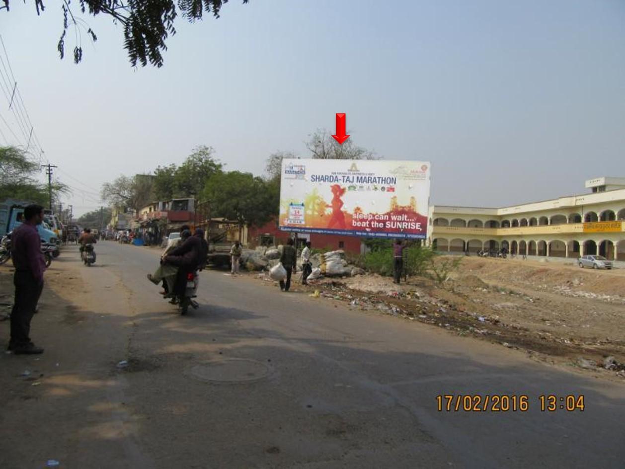 GIC Girls Inter College, Shahganj, Agra