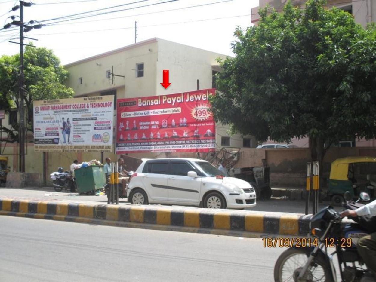 M.D. Jain Gate 3, Agra