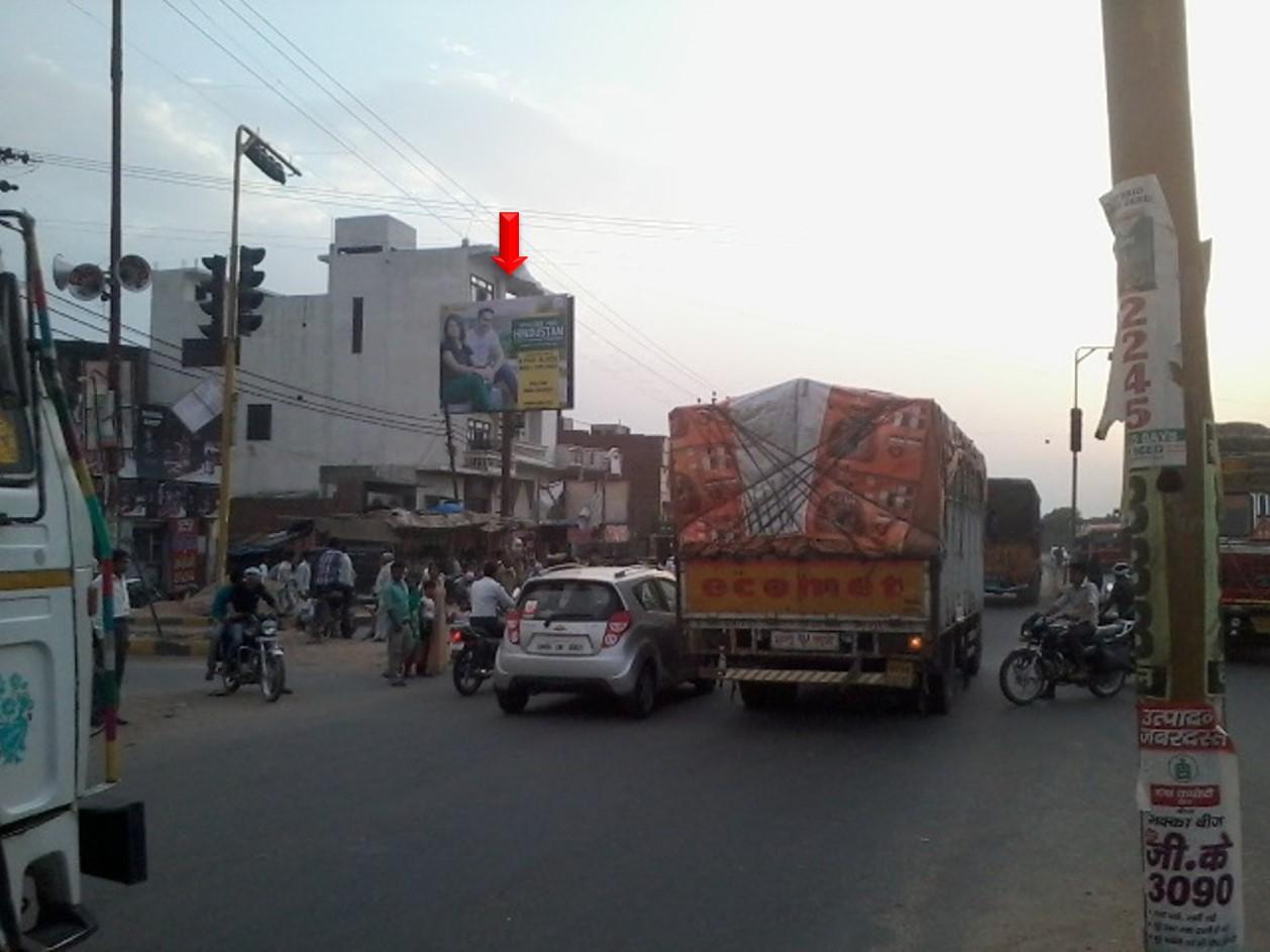 Mainpuri Chowraha, Shikohabad