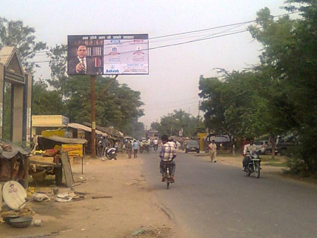 Etah Road, Jasrana, Shikohabad