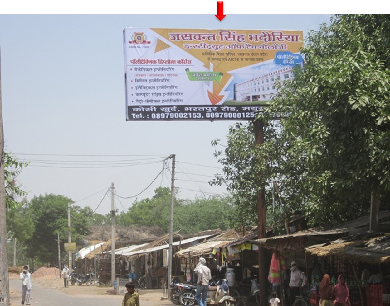 Fariha Road Pratappur, Shikohabad