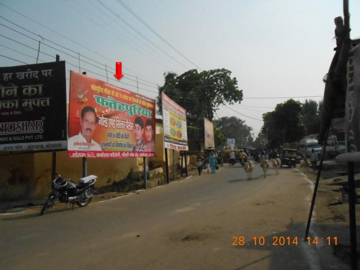 Balkeshwar Temple , Agra