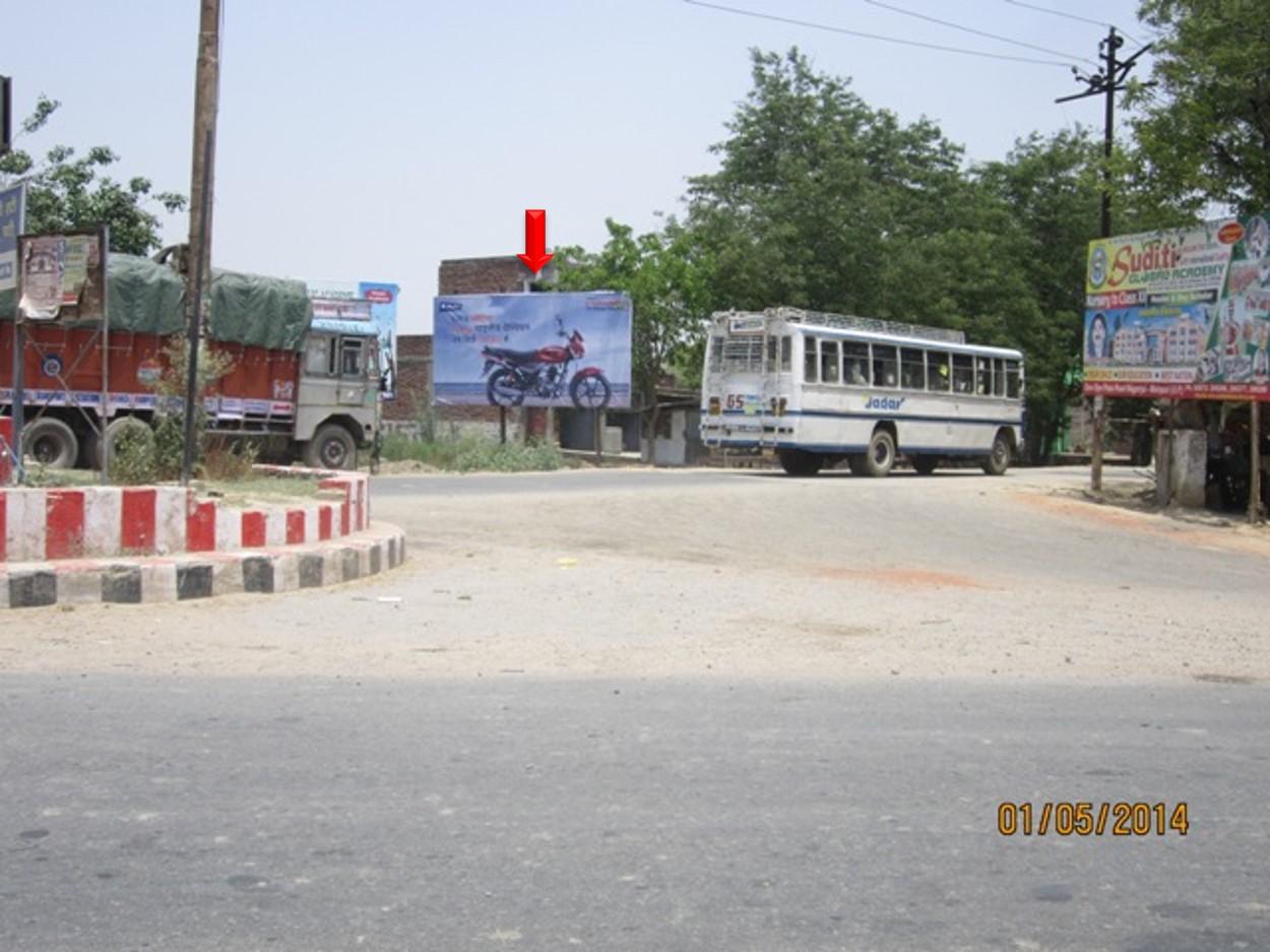 Sindhiya Chowraha, Mainpuri