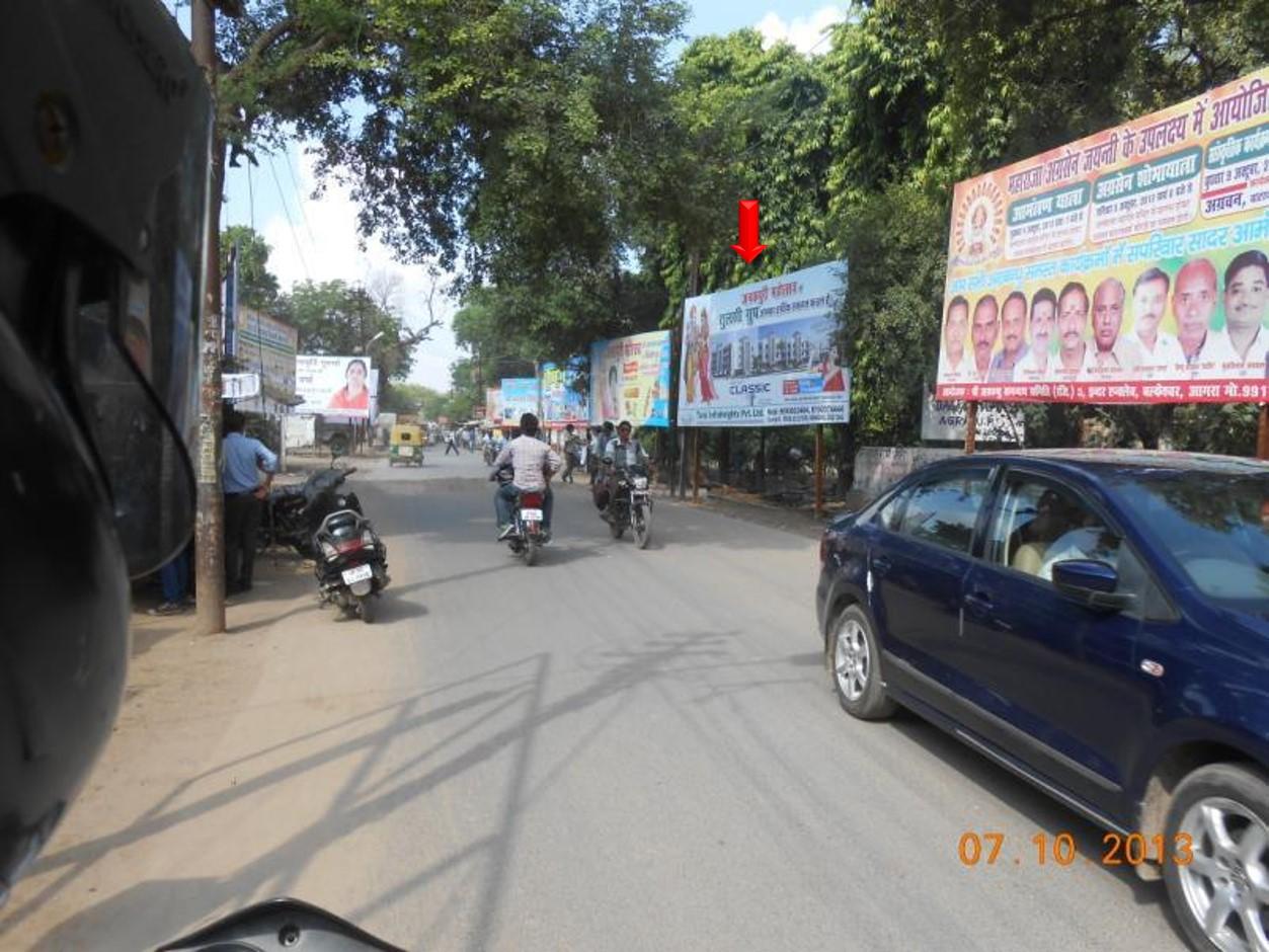 Balkeshwar ITI, Agra