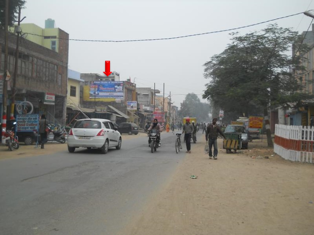 Station Road, Mainpuri