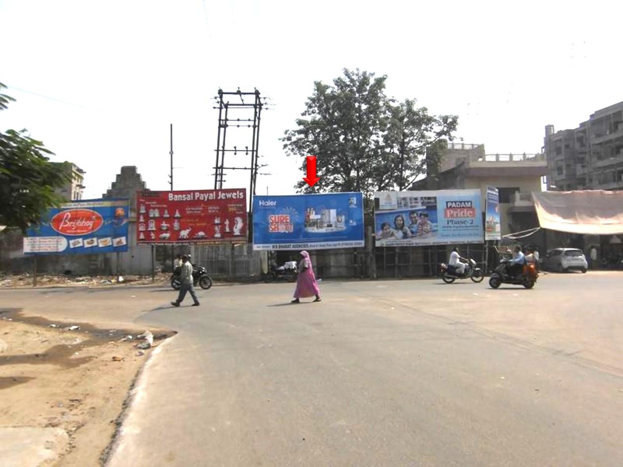 Vijay Nagar, Agra