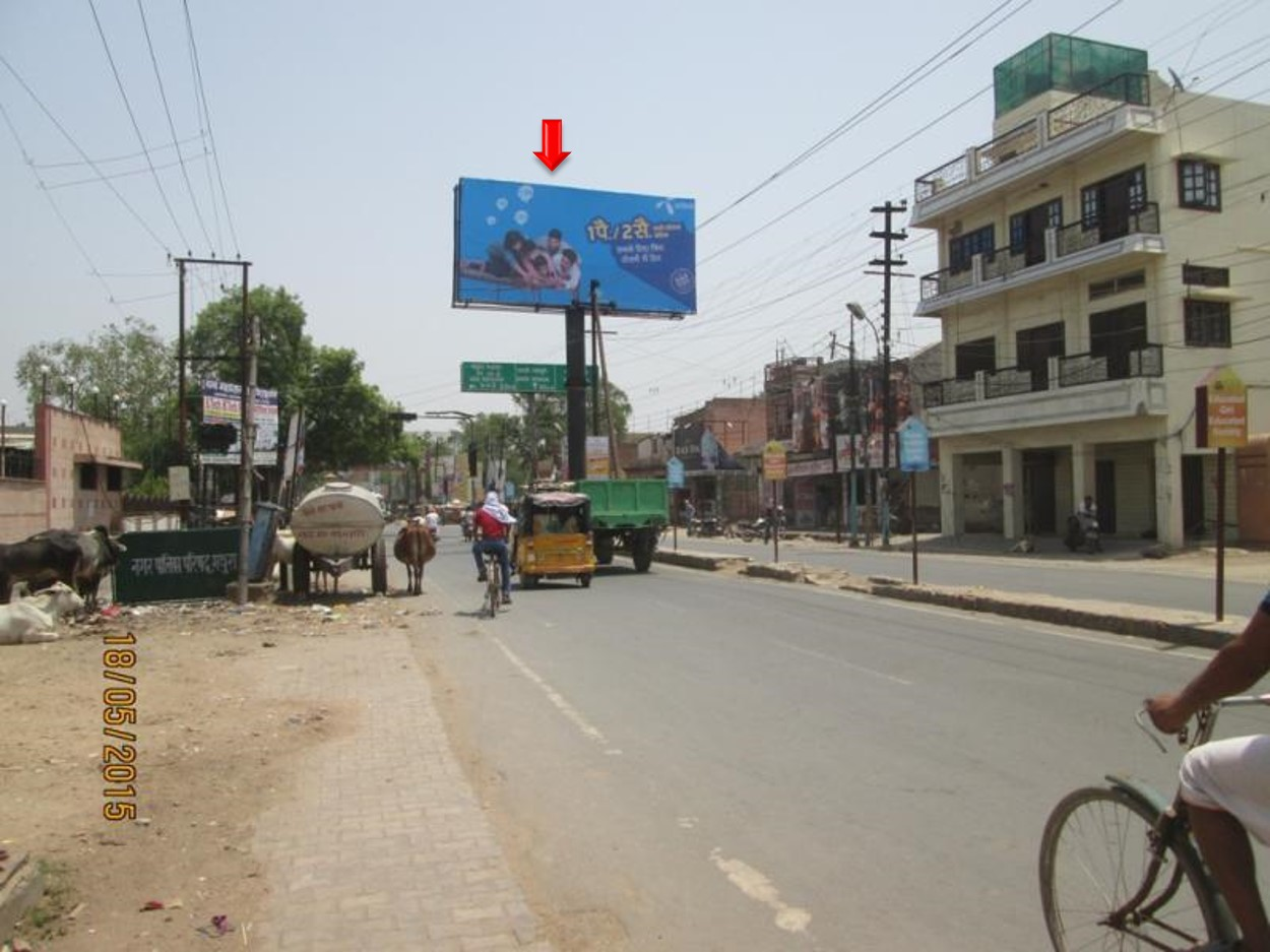 Masani Crossing, Mathura
