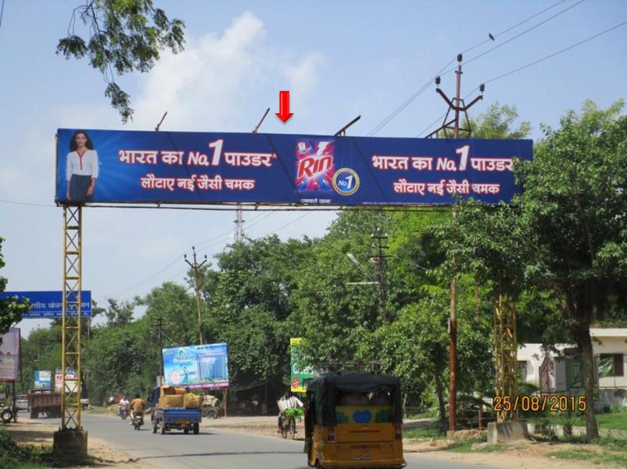 Birla Mandir, Vrindawan Road, Mathura