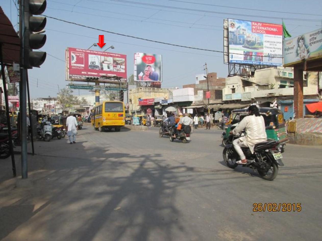 Deeg Gate Chowraha, Mathura