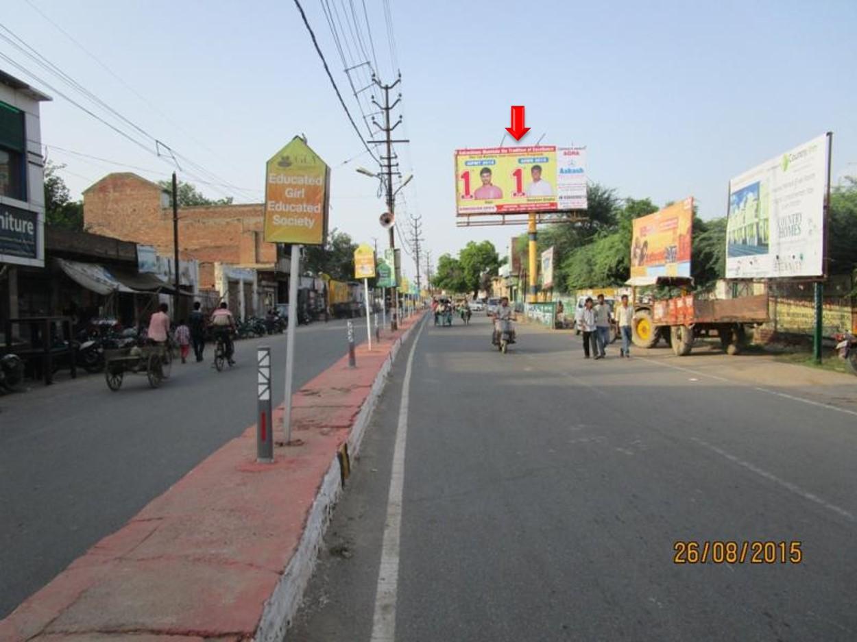 Opp. Krishna Janam Bhoomi, Mathura