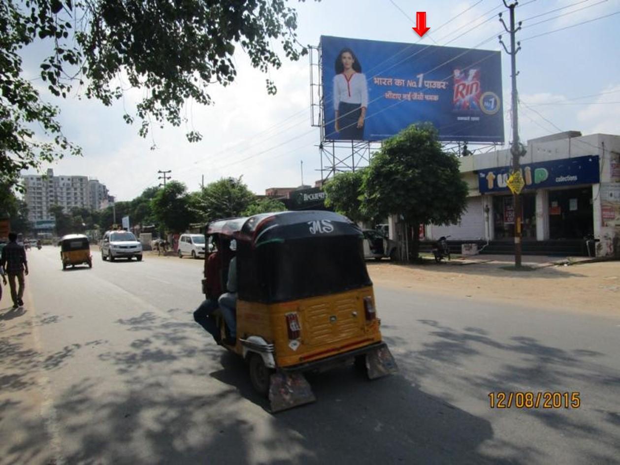 Police Chowki, Mathura