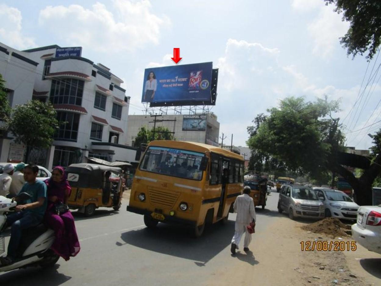 Krishna Nagar, Near HDFC Bank, Mathura