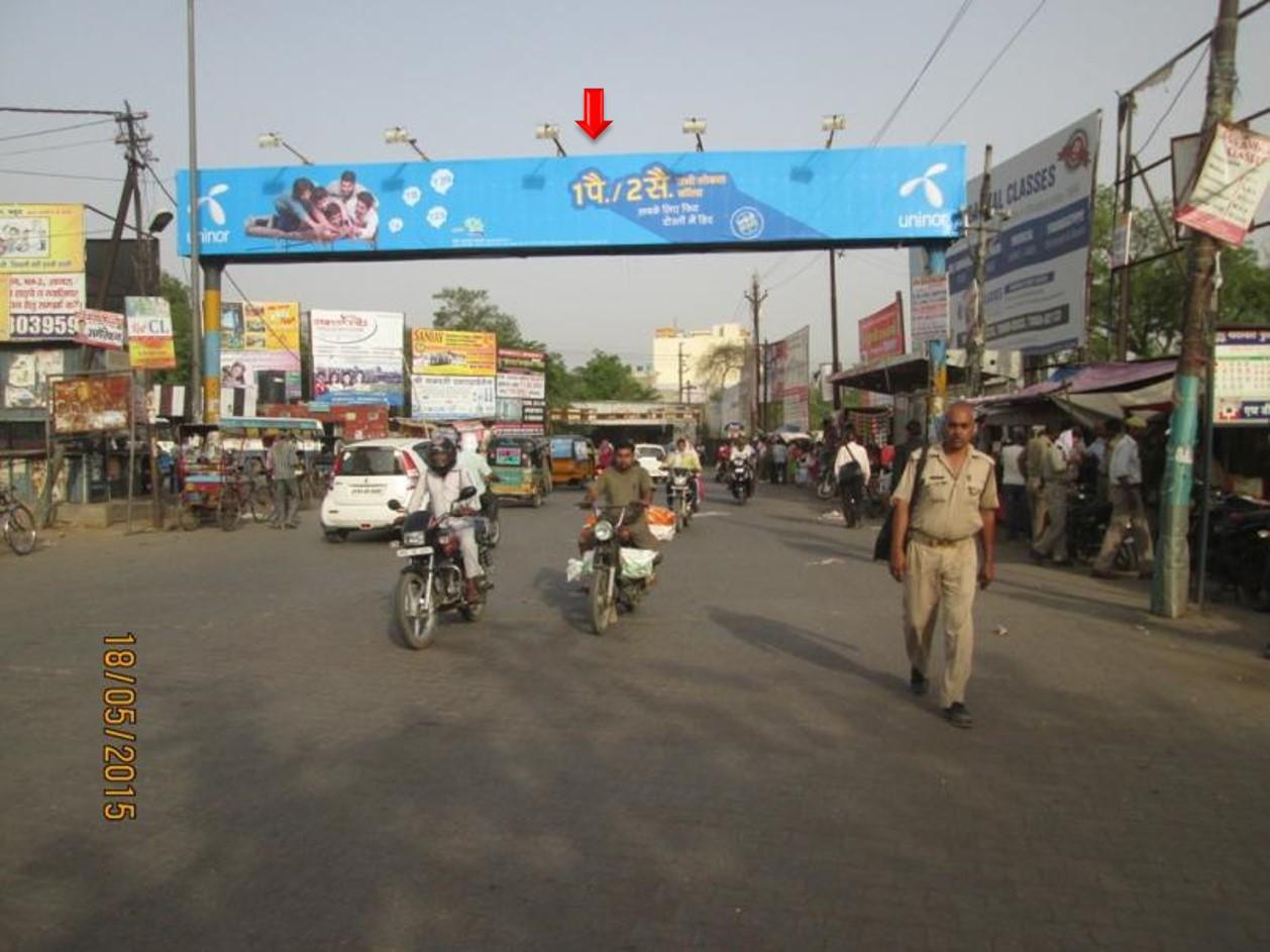 Opp. New Bus Stand, Mathura