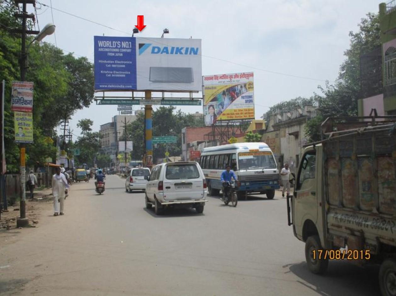SBI-Bus Stand Road, Mathura