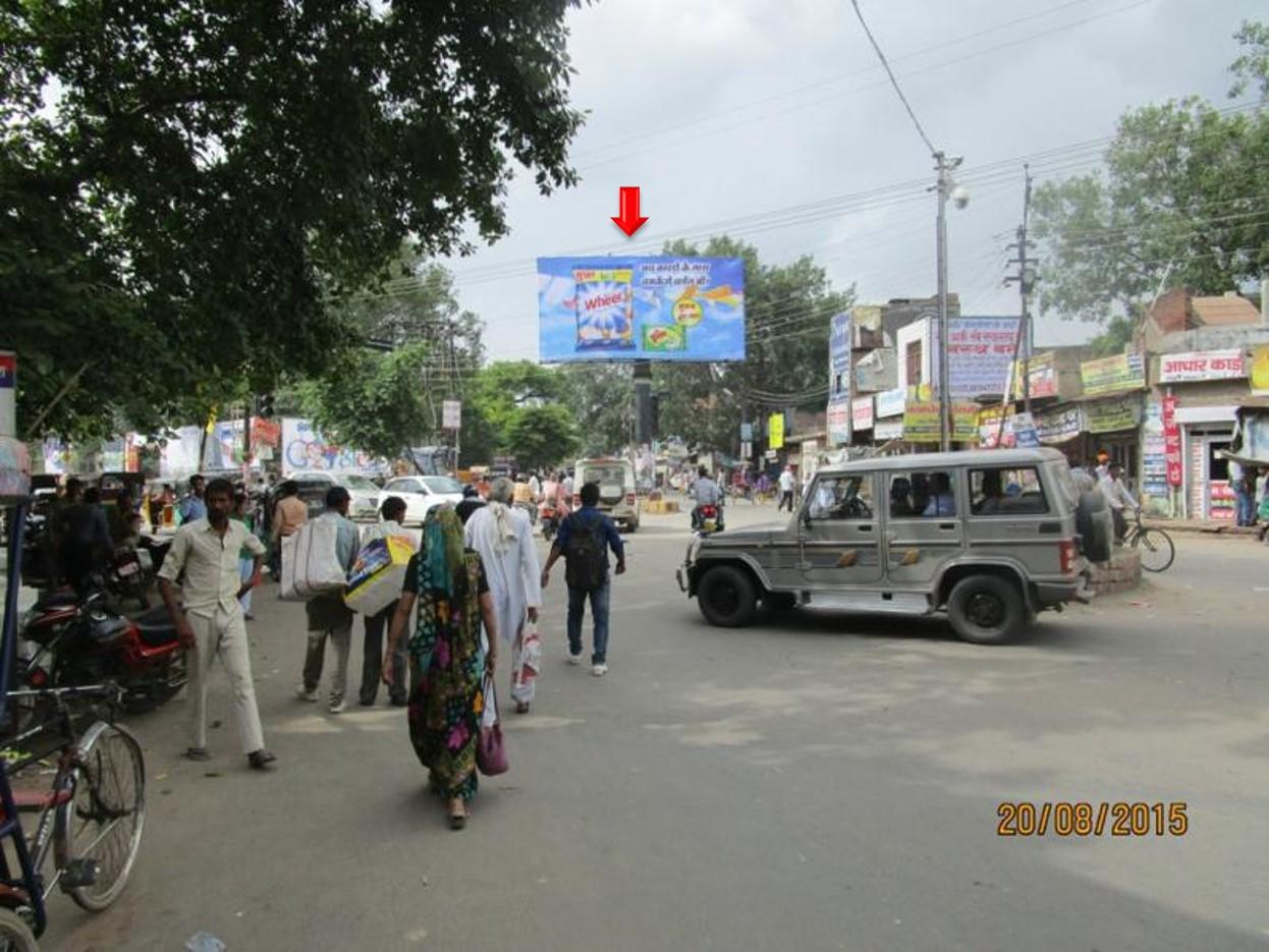 SBI Opp Canara Bank, Mathura